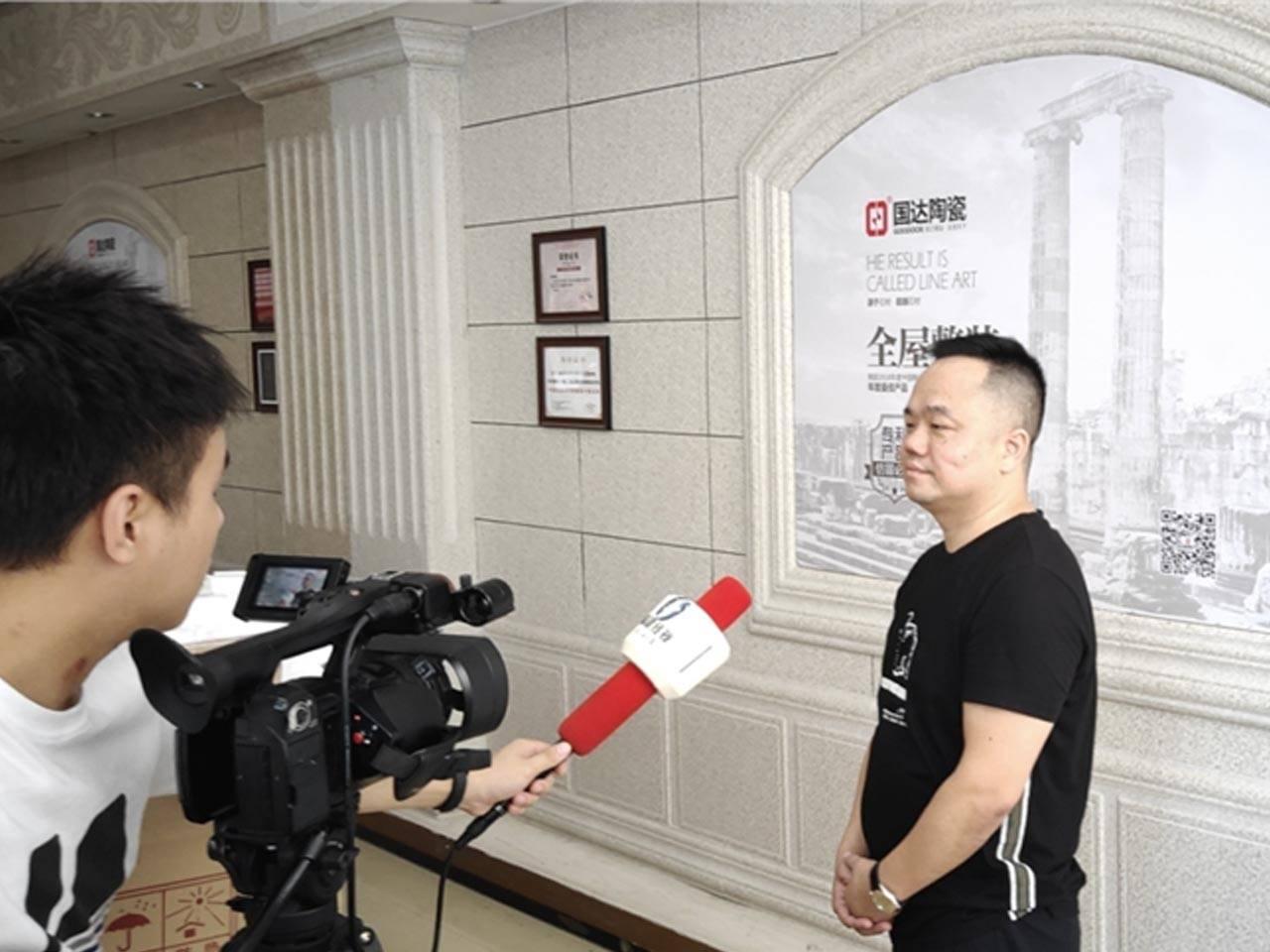 头条关注|福建电视台专访国达陶瓷,关注内外墙砖全屋整装!